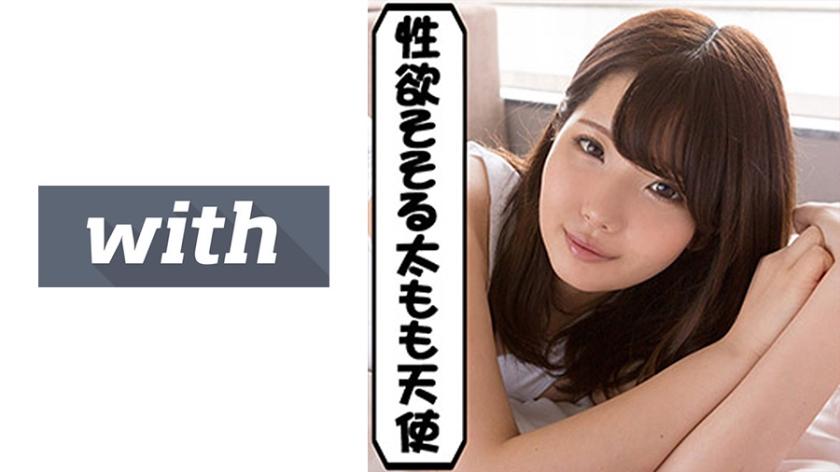 河合陽菜 - S-Cute With - はるな(21) お風呂でちゃぷちゃぷハメ撮りH