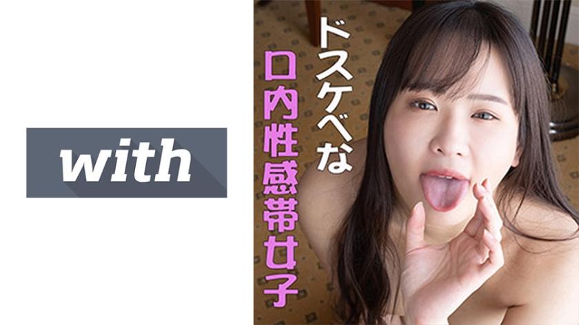 広瀬なるみ - S-Cute With なるみ(21) あどけない顔の美少女とハメ撮りH